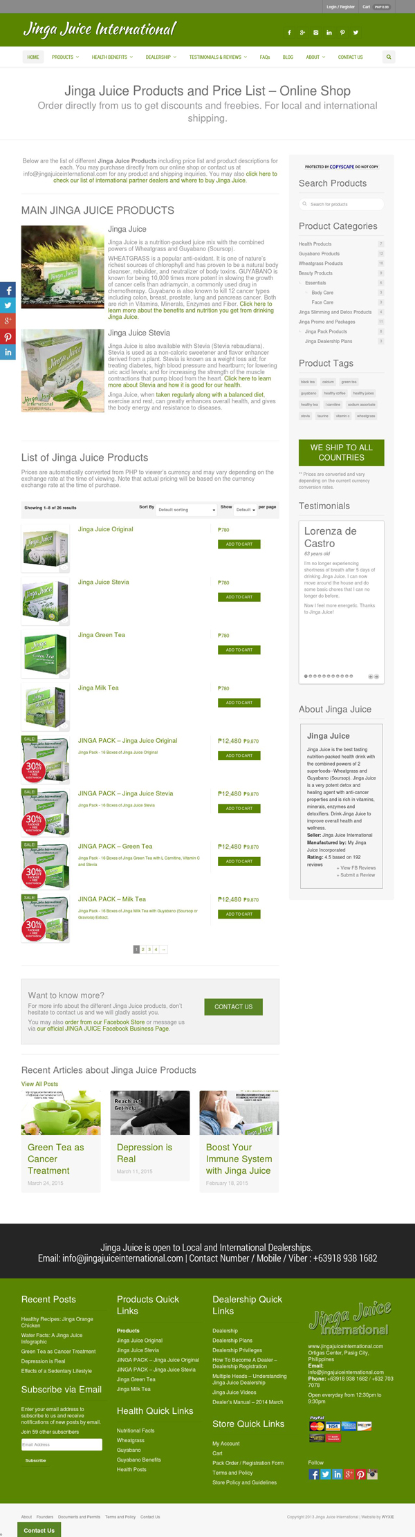 Jinga Juice International Shop Page