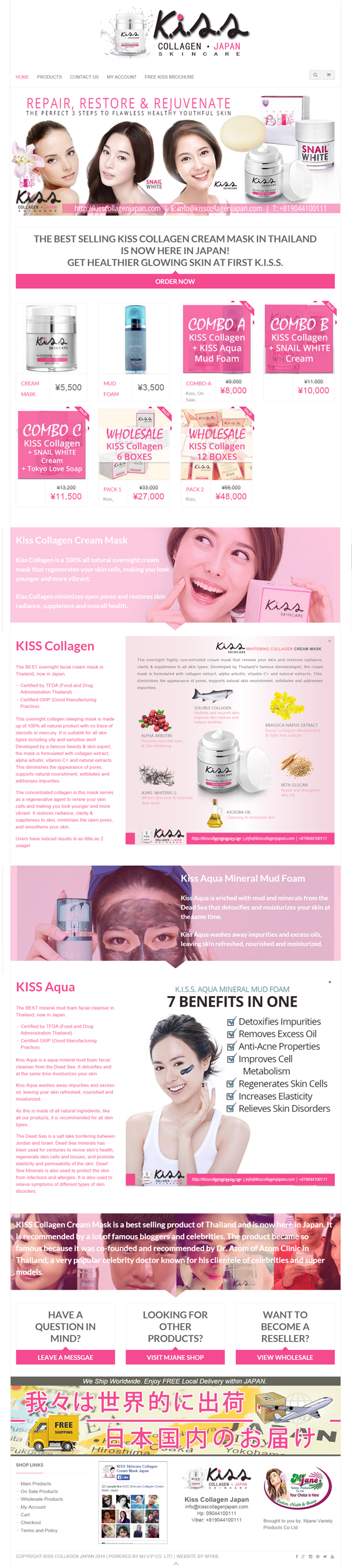 Online Portfolio - Kiss Collagen Japan Homepage